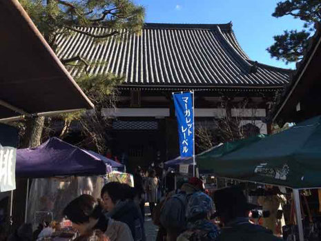 Handmade cfaft-market in Kyoto chionji temple