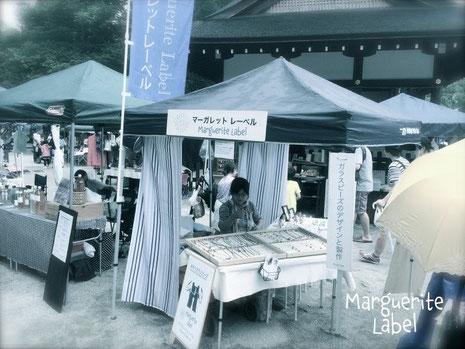 Kamigamo Tezukuri-ichi(marché)