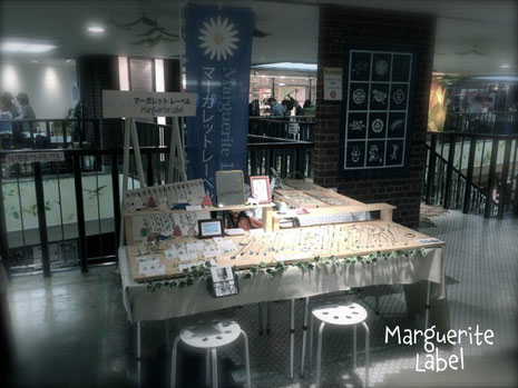Our shop / GIFU Craft Fair