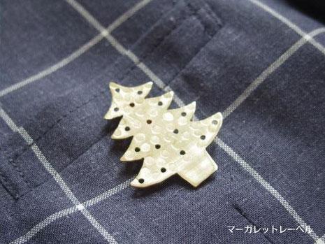 クリスマスツリー真鍮ブローチ