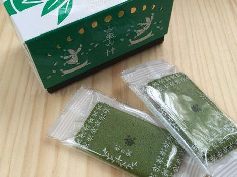 京都 北山 マールブランシュさんのお菓子