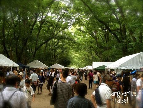 Secondhand book fair / Shimogamo-jinja