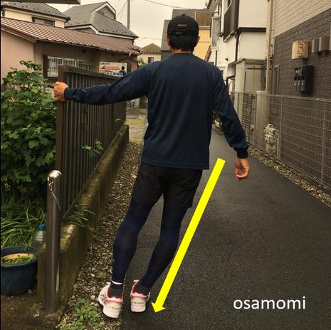 競歩技術をお伝えするオサモミウォーキング教室昭島。昭島駅北口イチョウ並木通りで開催!