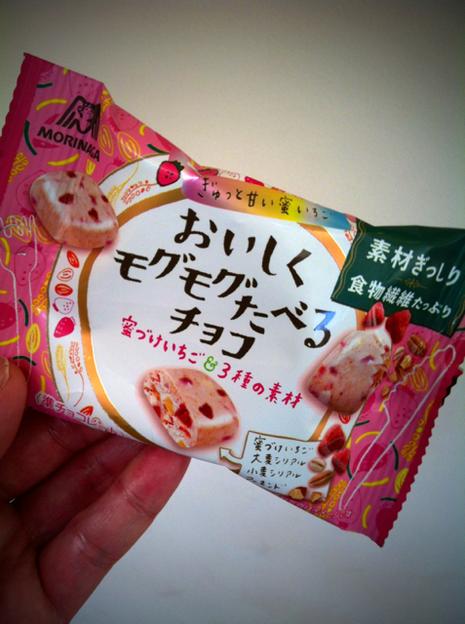 このチョコも貰ったんだけど、新食感でまいう~でした♪ Dさんいつもいありがとうございます。