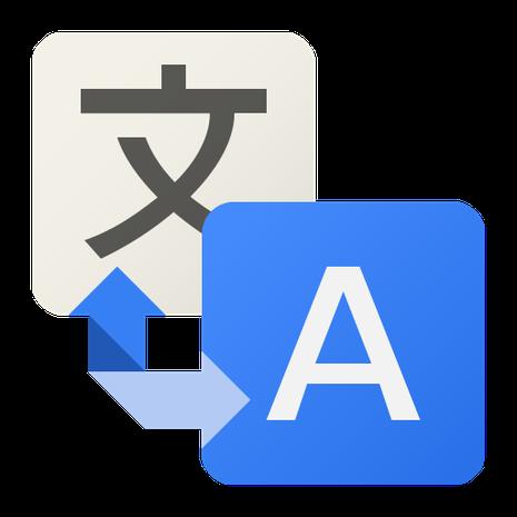 Google Traductor y su funcional App para móvil.