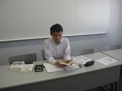 読書中の先生☆