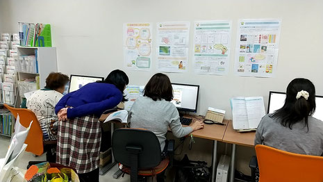 堺市パソコン教室,パソコン教室堺市