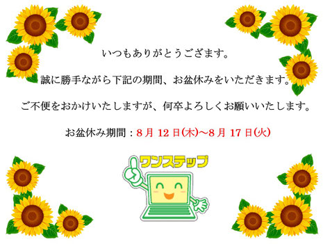 堺市,初心者,パソコン教室,エクセル,関数