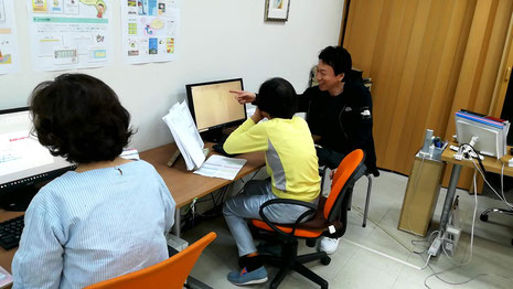 堺市,堺区,パソコン教室
