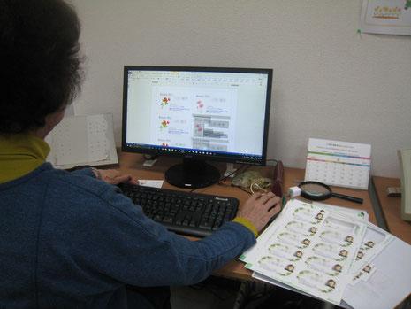 堺,パソコン教室,初心者