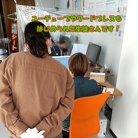 パソコン教室 堺市