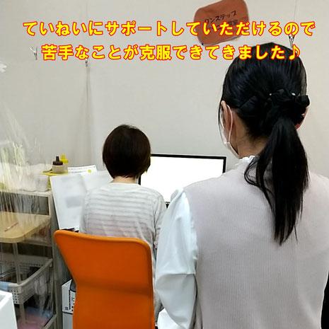 堺,パソコン教室