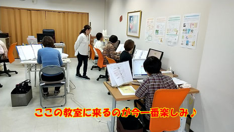 堺市パソコン教室,パソコン教室堺市,堺区パソコン教室