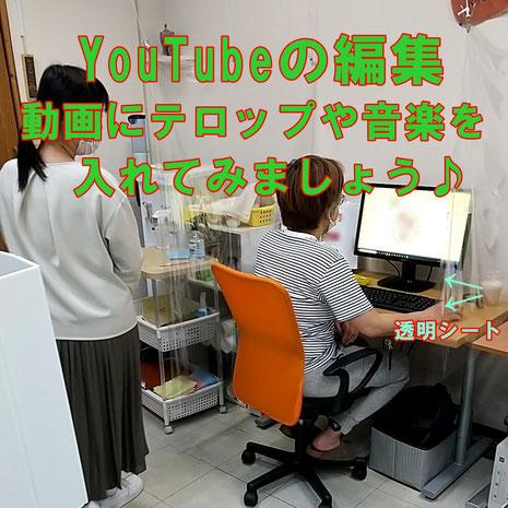 堺市,堺区,初心者,パソコン教室