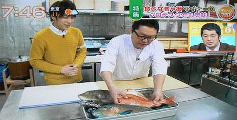 おじさんという魚 寿司 出前