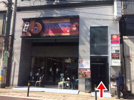 入り口。iPhoneアイフォン修理なら広島市中区紙屋町本通り近くのミスターアイフィクスで
