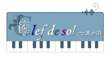 鎌倉のピアノ教室 clef de sol 七里ヶ浜 ロゴ