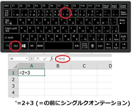 堺市 パソコンン教室