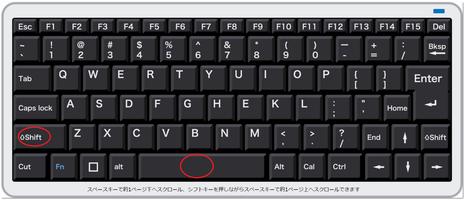 堺市,パソコン教室,初心者