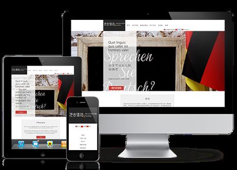 Sprachschule Zechlin Homepage in responsivem Website Design