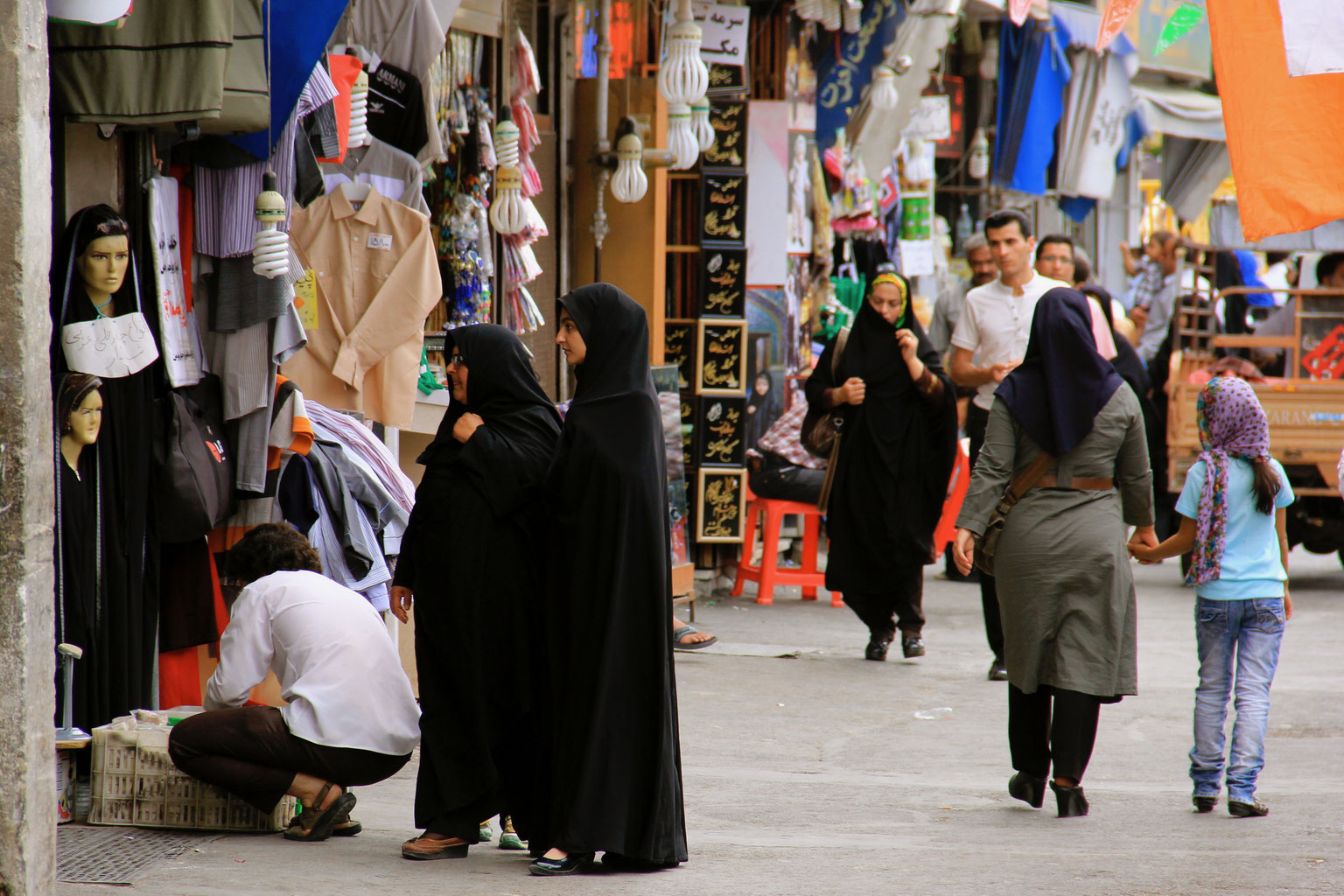 Mode in Mashad