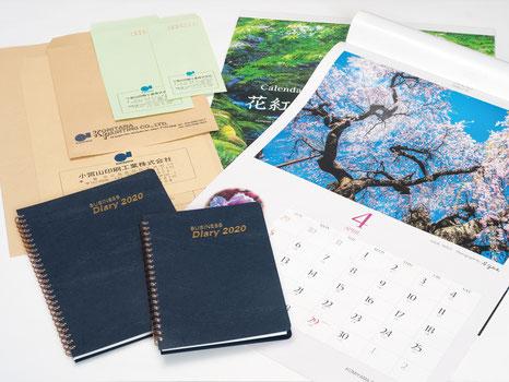 商業印刷,封筒,カレンダー,手帳,求められる効果を最大化する印刷方法と加工技術,小宮山印刷工業株式会社