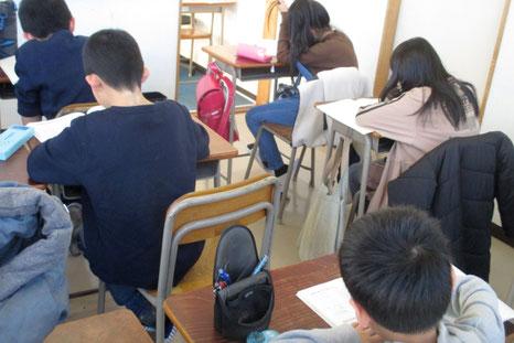 アイシースクール富久山教室、無料体験学習お申し込み受付中!
