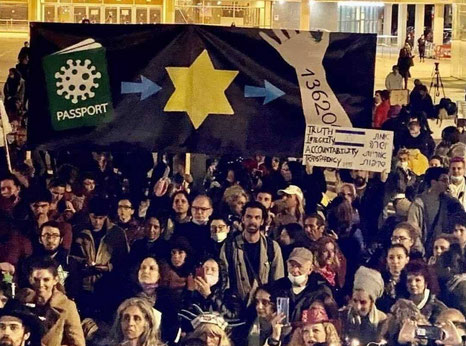 Israel, Februar 2021