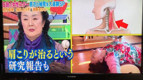 加賀まりこさんピラティス