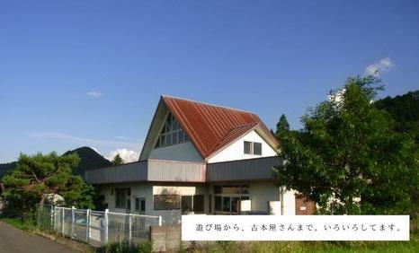 河原町にある「遠足文庫」さんです。http://ensoku-keikaku.org/about.htmlより