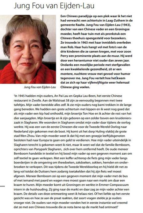 Uit: 'Chinezen van Zwolle', uitgegeven door het 'Historisch Centrum van Zwolle', 2013.