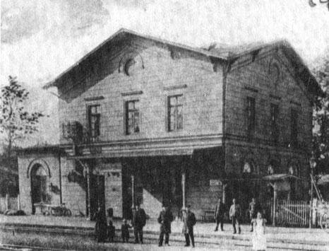 Foto: Wikipedia / Der Bahnhof von Geilenkirchen im Jahre 1899