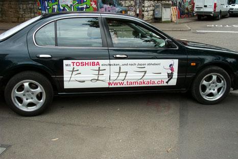 """Seitenplakat """"TOSHIBA"""""""