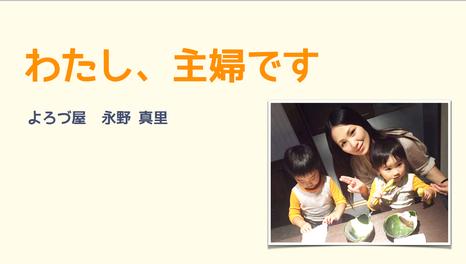 CSS Nite in FUKUOKA, Vol7 LT