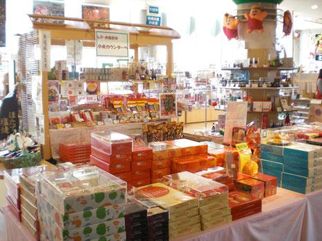 三内丸山店