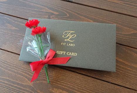 オーダーメイド枕のギフト券が、母の日のプレゼントに人気です。