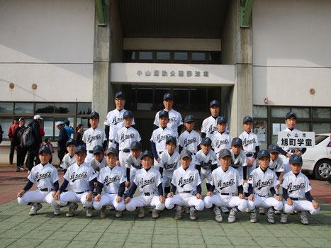 佐野 市 学童 野球
