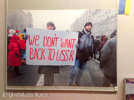ロシア連邦に戻りたくないとデモをするウクライナ女性の写真