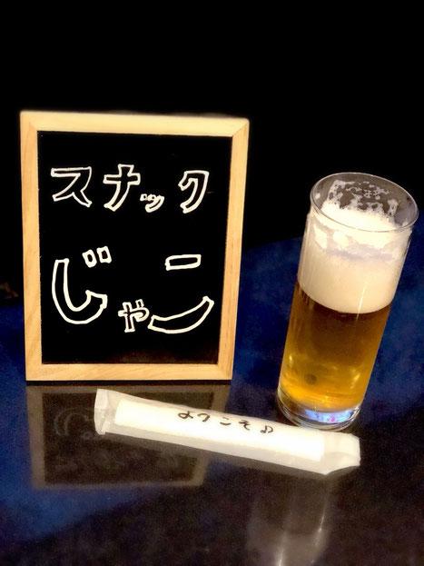 カラオケ会カラオケレッスン大阪梅田