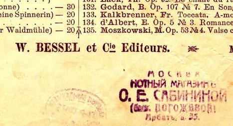 Издатели Василий Бессель и Компания, старинные ноты
