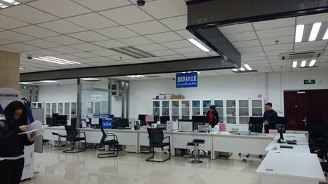 北京語言大学 総合楼1階のサービスセンター