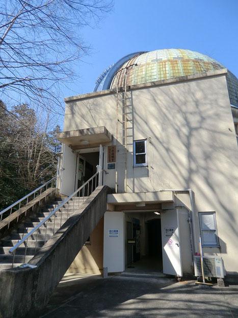 ●天文台歴史館(大赤道儀室)。この建物の2回受付にスタンプが置かれています