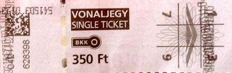 Билетик, который мы купили