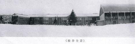 1963.02月撮影の新井中学校 (北西からのアングル)、ここは現在、新井小。
