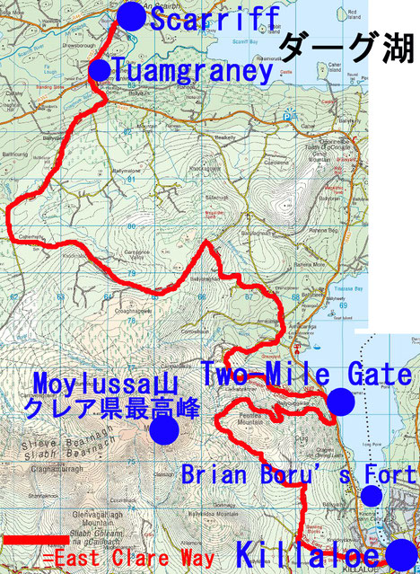 East Clare Way Map