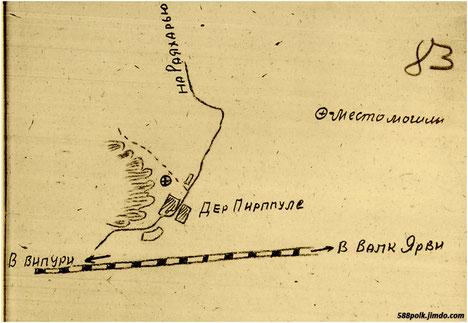 Схема расположения братской могилы бойцов 90-й стрелковой дивизии, умерших в 26-м МСБ и похороненных в районе Пилппула, в марте 1940 г.