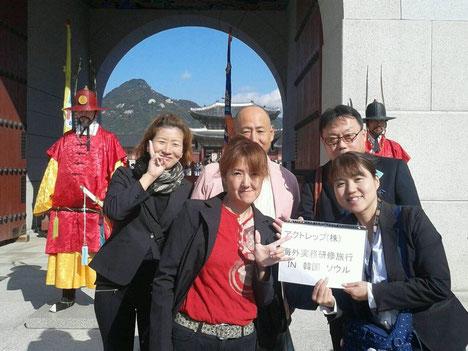 海外旅程管理実務研修旅行 韓国 ソウルにて
