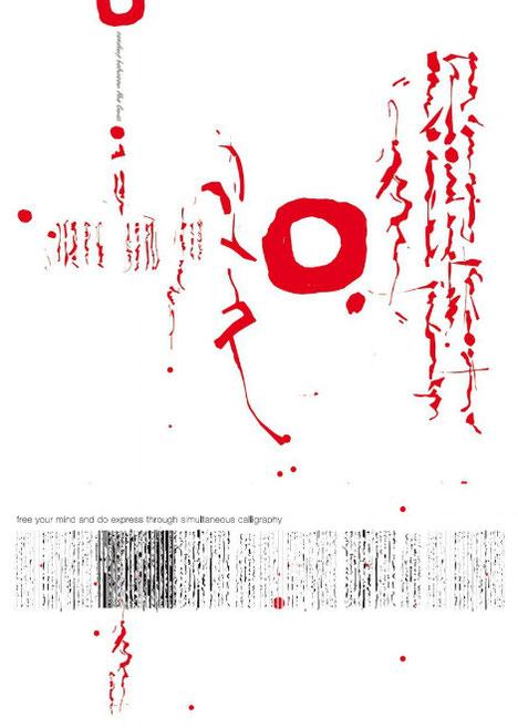 Ki Heun SHUR (Gacheon University / I&I design) // Catherine HERSBERGER