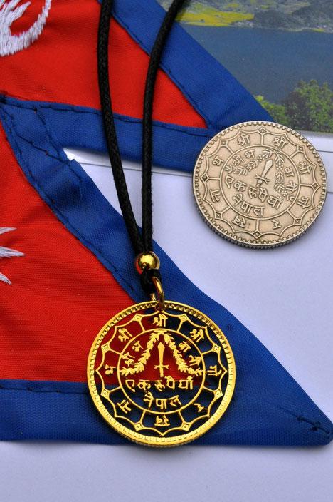 Münzsägewerk Katrin Thull   Nepal - 1 Rupee
