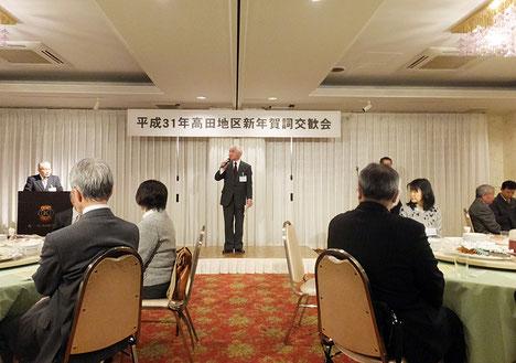 2019年の年始に開いた高田地区の賀詞交歓会ではホームページ完成も報告された